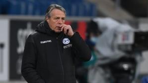 Трите гола в мрежата на Байерн не спасиха треньора на Арминия
