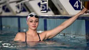 Само един плувец се яви на лагера на националния отбор
