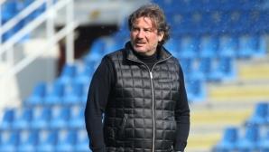 """Последният в Серия """"А"""" се раздели със своя треньор"""