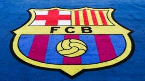 Барселона излезе с изявление след претърсването на клубните офиси