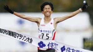 Сузуки постави рекорд на Япония в маратона, 40 атлети бягаха под 2 часа и 10 минути