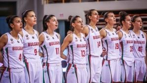 България се изкачи с три места в световната ранглиста на ФИБА