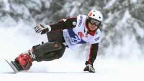 Радослав Янков едва 19-и в квалификацията в паралелния гигантски слаломна Световното
