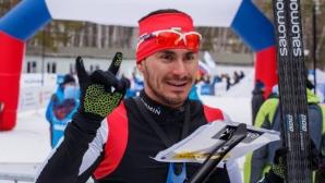 България завърши с 14-о място на Световното по ски-ориентиране