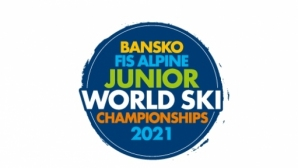 България ще участва със седем скиори на младежкото световно в Банско