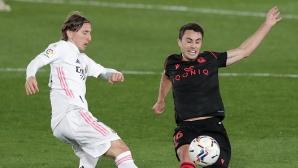 Реал Мадрид загуби ценни точки в битката за титлата (видео)