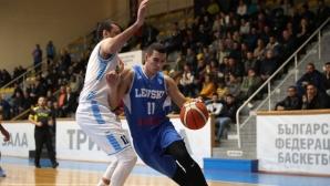 Йордан Минчев отново в игра за Левски Лукойл