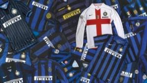 27 години по-късно: Интер ще има нов спонсор на фланелките си