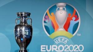 Великобритания официално поиска Евро 2020 и обяви, че ще се бори с България за Мондиал 2030