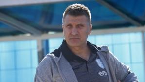 Красимир Бислимов пое отговорност за слабият старт на Спартак (Плевен)