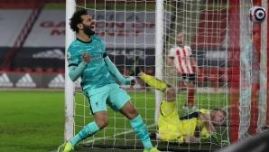 Ливърпул може да остане без Салах за старта на следващия сезон