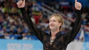 Евгений Плюшченко е амбициран са стане треньор №1 в историята