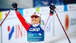Терезе Йохауг спечели световната титла на 10 км ски бягане