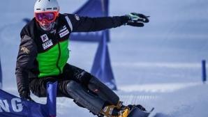 Радо Янков отпадна на осминафиналите на Световното
