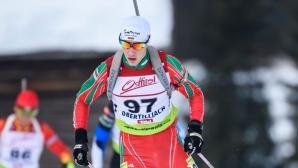 Благой Тодев 9-и в спринта на Световното по биатлон в Австрия