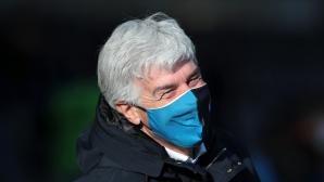 Аталанта не мисли да става шампион на Италия, заяви треньорът