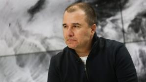 Найденов към Никола Попов: Попи, всичко наред ли е? Докога ще правим циркове?
