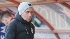 Бруно: Провокирахме противника да прави грешки, Локомотив е почти същият от това, което аз оставих