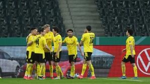Санчо прати Борусия (Дортмунд) на 1/2-финала за Купата на Германия