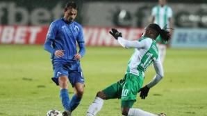 Левски ще спасява сезона през Купата на България