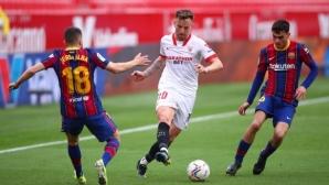 Ракитич за огромната амбициа на Севиля да отстрани Барса и да играе финал за Купата