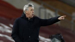Анчелоти: Мотивацията е голяма, тъй като всеки иска да играе в Шампионската лига