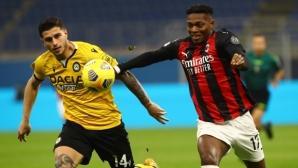 Милан 0:1 Удинезе, гол след грешка на Донарума
