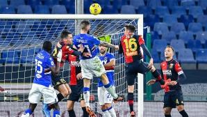 Без победител в дербито на Генуа (видео)