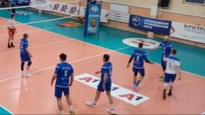 Пирин с първа победа в Суперлигата след успех над ЦСКА (снимки)