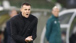 Станислав Генчев: Напрежението е в Локомотив, който защитава трофея