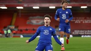 Ливърпул 0:1 Челси, Маунт откри резултата (гледайте тук)