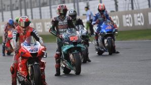 Гран При на Унгария влиза в MotoGP