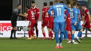 """Решиха кой ще е първият отбор, който ще тества """"българския"""" VAR"""