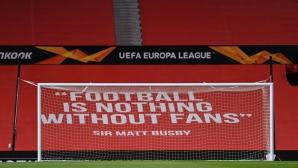 Дълговете на Юнайтед вече са над 450 милиона, но в клуба са доволни от прогреса на отбора