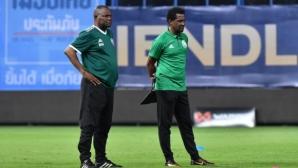 Селекционерът на Конго напусна преди важни мачове