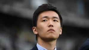 Хонконгска компания е отправила оферта за Интер