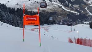Гъста мъгла прекъсна първото спускане за мъже от СК в Заалбах