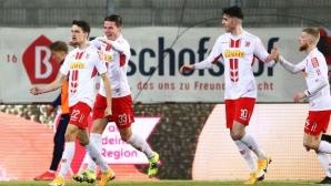 Четвъртфинал от Купата на Германия отложен заради осем положителни проби