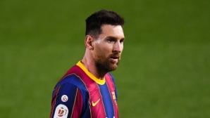Меси е номер едно за февруари в Ла Лига