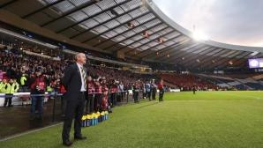 Шотландия няма да се откаже да приеме мачове от Евро 2020