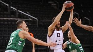 Олимпия Милано не позволи изненада в Литва