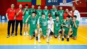 България U17 директно на Eвроволей 2021 след страхотна победа над Сърбия (видео + снимки)