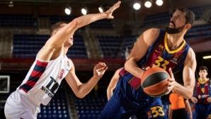 След безумни две части: Барселона не прости на Баскония