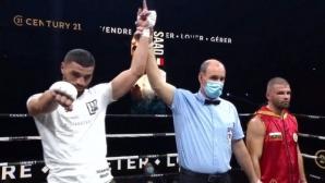 Втора загуба за Борислав Иванов на професионалния ринг (видео)