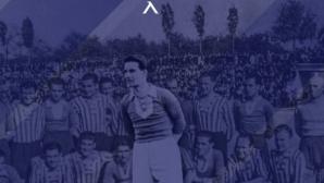 Левски почете клубна легенда