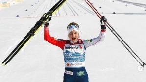 Терезе Йохауг спечели за 4-и път в кариерата си титлата на 30 км ски бягане на СП в Оберстдорф