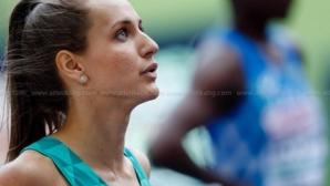 Инна Ефтимова се класира за полуфиналите в спринта на 60 метра на Европейското
