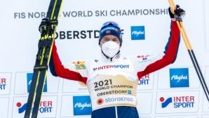 Норвегия спечели класирането по медали в Оберсдорф
