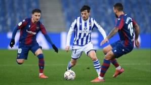 Куп пропуски и минимална победа на Реал Сосиедад срещу уморения Леванте (видео)