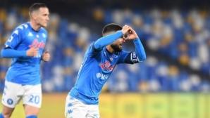 Без Антов в състава си Болоня допусна загуба срещу Наполи (видео)